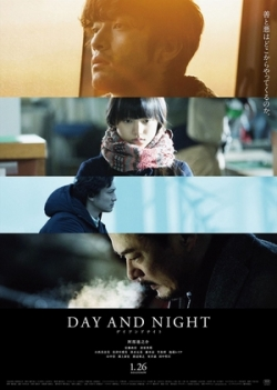 Day and Night (JP)